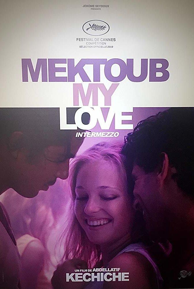 Мектуб, моя любовь, википедия